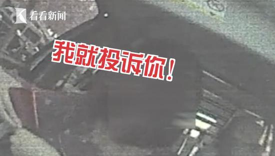 「金沙城中心2平台」惨重!广州闹市区奔驰女司机连撞13人,起因是这个无意间的动作!