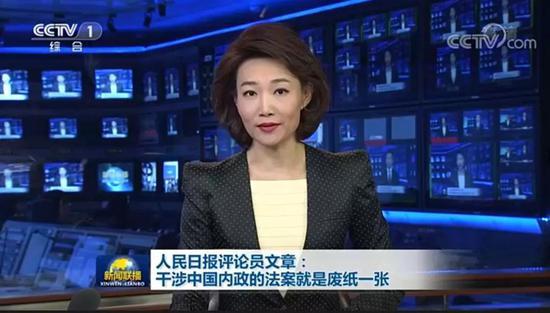 凯发k8官网娱乐网站-《绿水青山看中国》:一场生态中国的知识分享盛宴