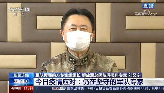 军方援鄂专家组组长:我们发现个别健康人携带病毒图片