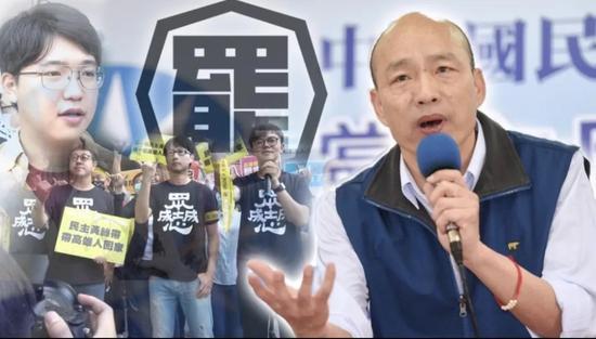 """民进党为何一定要""""罢韩""""?图片"""