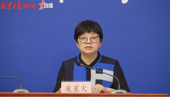 北京再公布29例病例详情,涉及这些小区和场所图片