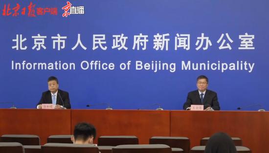 8国9个航班已规复直航北京 输出危害较低且可防可控
