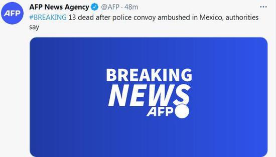 外媒:墨西哥警察车队遭犯罪团伙伏击,至少13死