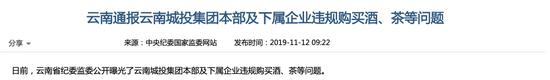 华纳缅甸 上海摸排3类虚拟货币相关活动 一旦发现立即整改退出