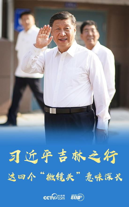 沈阳信息网:平吉林之沈阳信息网行四个图片