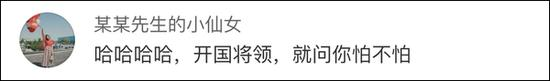 怎样研究北京赛车走势图表