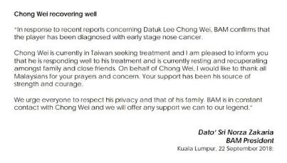 马来西亚羽毛球协会给出的官方声明