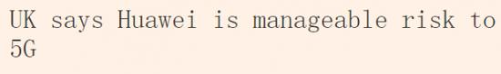 英國《金融時報》網站報道截圖