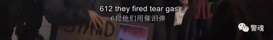 """致敬 深圳小姐姐在德国正面对峙一群""""乱港分子"""""""