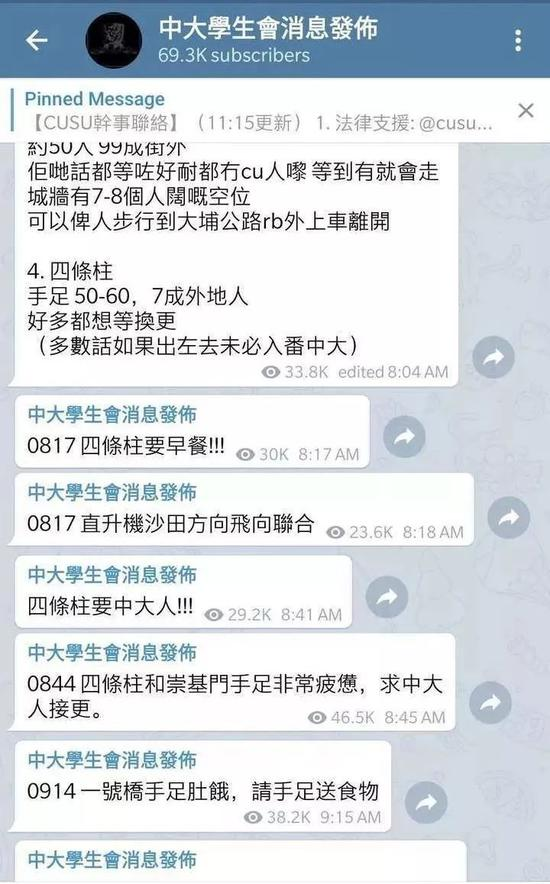 「888在线娱乐ag真人」山一大二附院举办庆祝新中国成立70周年演唱会