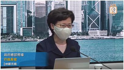林郑月娥:国务院已回复支持香港推迟立法会选举决定图片
