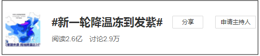 百家娱乐场首页·4天3晚穿越千年宜昌,最忆屈原昭君