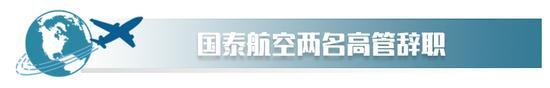 """""""No zuo no die"""" 细数国泰航空""""乱港之罪"""""""
