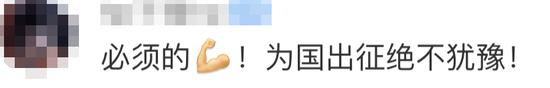 帝吧饭圈女孩再出征妄图毁掉香港的人又失望了