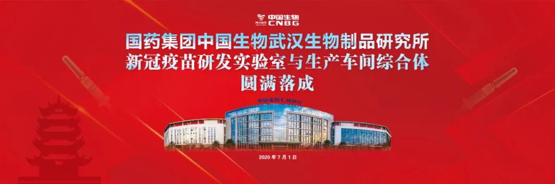 [摩天娱乐]生产车间综合体今日摩天娱乐在武汉图片