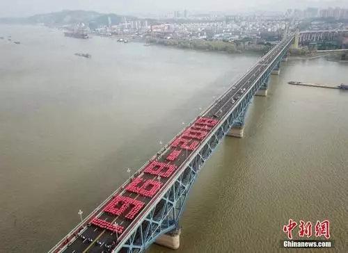 """图为2018年12月,曾经参加过南京长江大桥建成通车仪式的""""小伙伴""""、曾经的建设者、守卫者们,以及市民代表一起为五十岁的南京长江大桥庆生。 图片来源:中新网"""