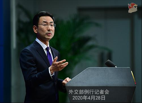 摩天注册中国外交摩天注册部记者会现罕见交图片
