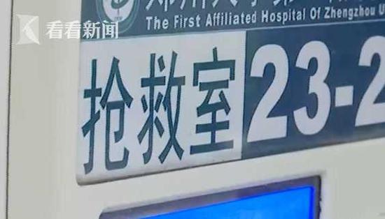 """巴特赌城_戴明盟:驯服""""飞鲨""""翱翔海天"""