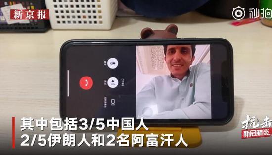 3国百人志愿者线上合作,为伊朗翻译中国防疫经验图片