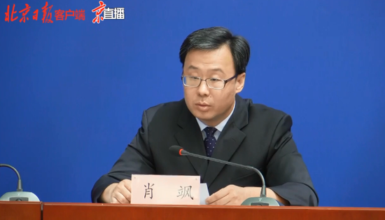 北京丰台副区长周宇清等被免职 市纪委调查组将继续深入调查问责图片