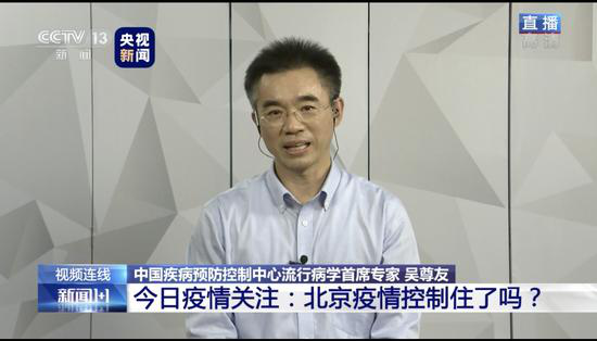 吴尊友:北京核酸检测随着范围扩大,阳性率越来越低图片