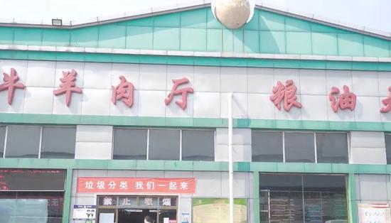 规模仅次于新发地 北京朝阳大洋路市场撤销零售业务图片