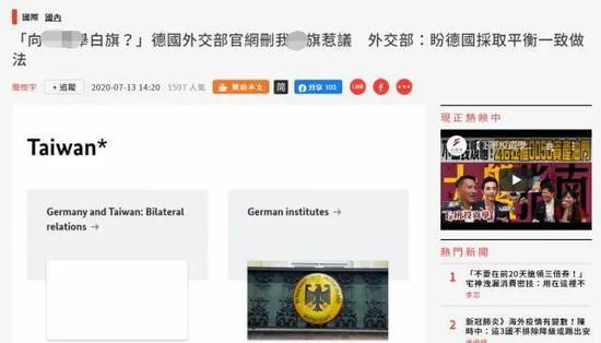 「杏悦」绿媒突然集体碰瓷杏悦德国政府场面十分尴尬图片