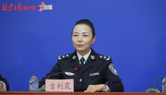 北京边检将从严限制不必要的出境活动,全力劝阻旅游、访友图片