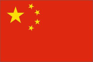 香港中联办:五星红旗 会永远在香港上空飘扬|五星红旗
