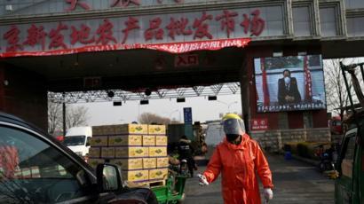 因失职失责北京14天问责6人:直接或间接负责新发地疫情防控图片