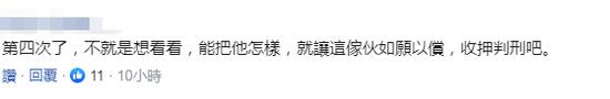 电子竞技网站_今天起,上海长途汽车客运总站春运车票开售