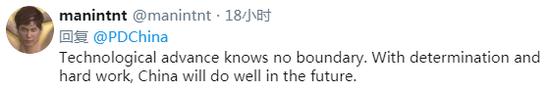"""k8下载网上赌场网站_省委书记领头打造江苏""""最强朋友圈"""""""