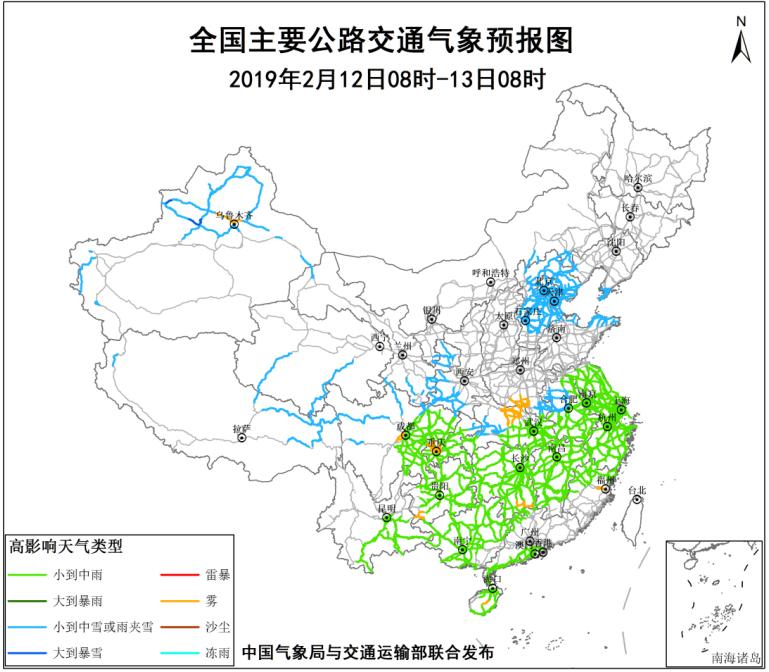 全國主要公路交通氣象預報圖(2月12日08時-13日08時)