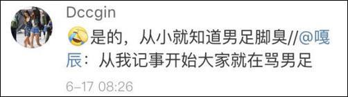 """""""女足才配叫中国国足!"""""""