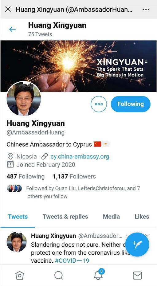 黄星原大使推特账号截图