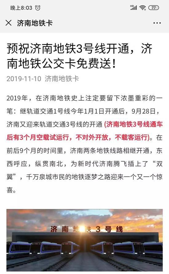 tt乐娱乐,骗子冒充公检法查案 漳州数名医护人员被骗50多万元