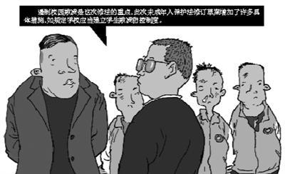 漫绘/陈彬