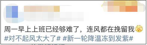 uedbet网页官网 广西柳州打造惠民社区食堂 为70岁以上老人提供免费午餐