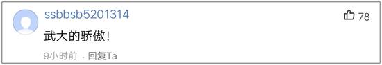 新利娱乐场注册开户·上海原油多逼空 布伦特空逼多? 后市油价仍偏空