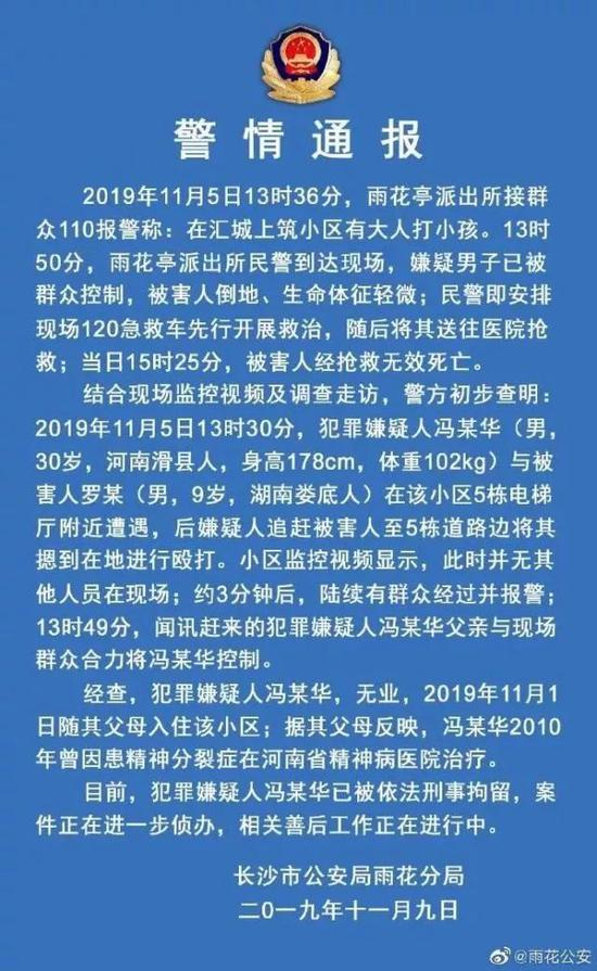「东森官方平台」孟晚舟写给任正非的生日贺信,落款亮了