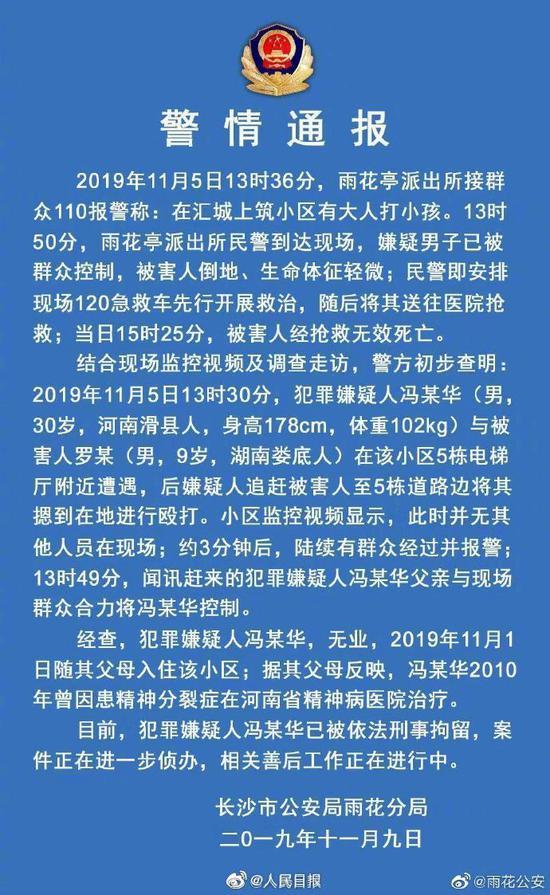 「注册即送3000」2018年8月长租公寓市场月报