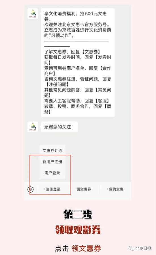 1000万元,请你在北京看电影!参与方法戳文