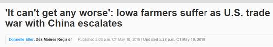 """▲愛荷華州的農民因中美貿易摩擦升級而遭殃:""""簡直不能更糟了""""(Des Moines Register)"""