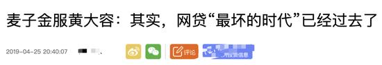 """伟德weide.com_神秘金主死死摁住成交价!""""送温暖""""频现 交易员发出灵魂3问"""