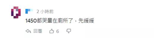 """36岁""""五朝元老""""柔道赛场摘铜""""我为自己而骄傲"""""""