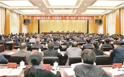 永利皇宫有在线赌博吗_湖北县域经济崛起 5年20个贫困县摘帽