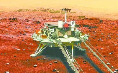 【摩天注册】号今年问天我们的征途从火星摩天注册到星图片