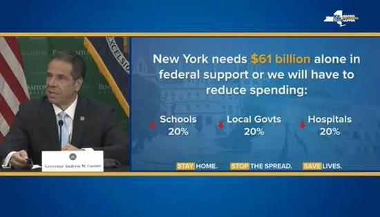 纽约州州长在新闻发布会上寻求联邦政府资金支持。/CNN视频截图