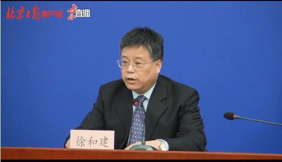 北京:玉泉东市场及周边社区封闭管理 属地已启动战时机制图片
