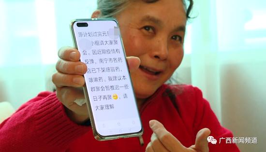 南宁不少饭店订单遭100%退订,网购年夜饭走红